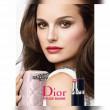 Christian Dior Rouge Baume — Помада-бальзам для губ