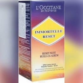 L'Occitane Immortelle Reset Ночной эликсир